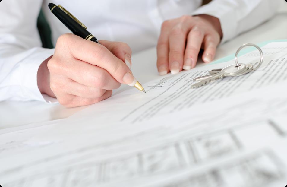 Помощь банка в регистрации права собственности