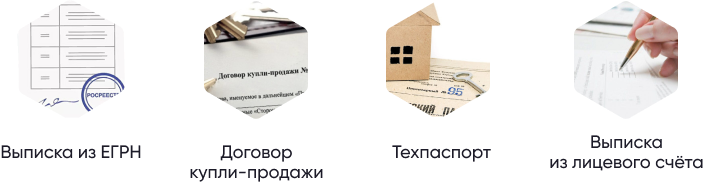 Какие документы должны быть у собственника квартиры